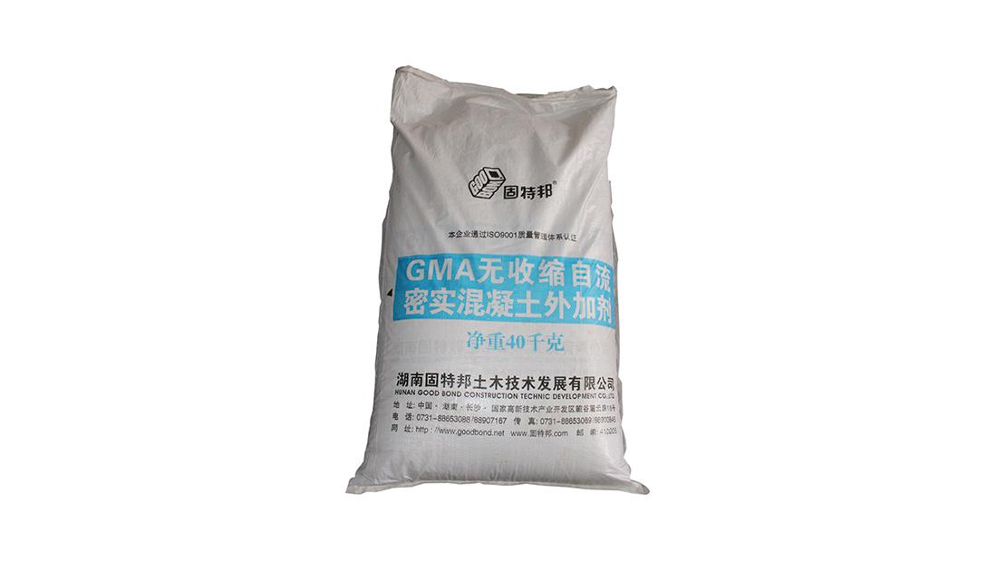 GMA无收缩自流密实混凝土外加剂