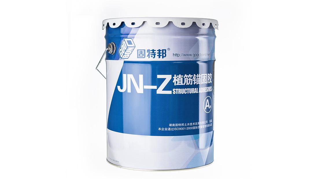 JN-Z植筋锚固胶(散装)