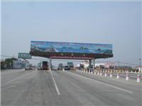 山东烟威高速路面养护工程