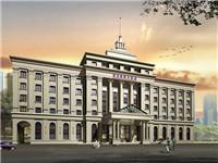 安阳聚龙国际大酒店房屋加固工程