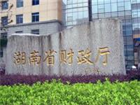 湖南财政厅信托大厦房屋加固工程
