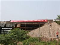 长沙泉坝桥桥梁加固工程