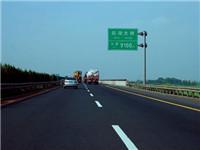 江西药湖大桥桥梁加固工程