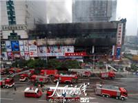 重庆石桥(赛博)广场火灾加固工程