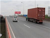 上海绕城高速空心板桥梁加固工程