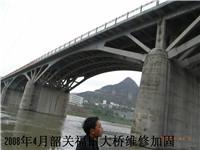 广东韶关福田大桥维修加固工程