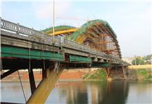 江西景德镇瓷都大桥维修加固工程