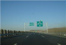 山东淄博济青高速桥梁加固工程