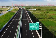 青岛前湾港区疏港高速桥梁加固工程